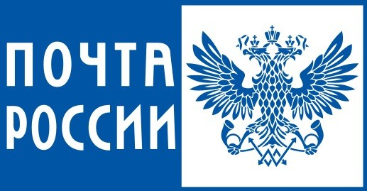russian_post_large