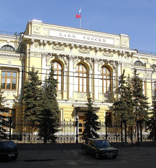 Central_Bank