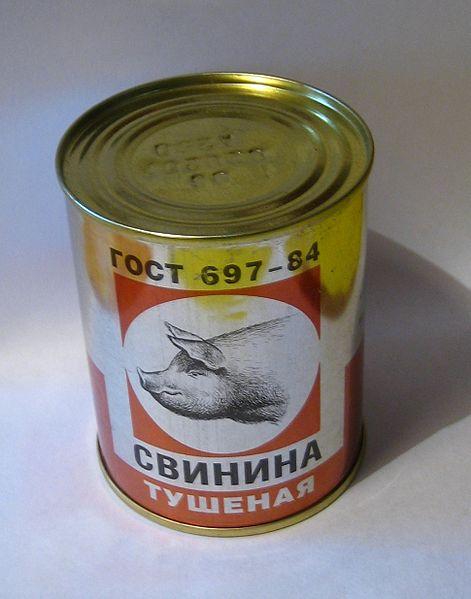 tushenka2