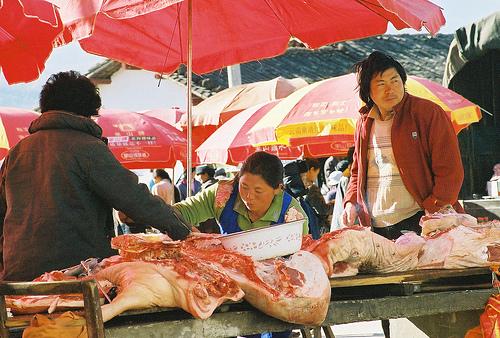 мясной рынок