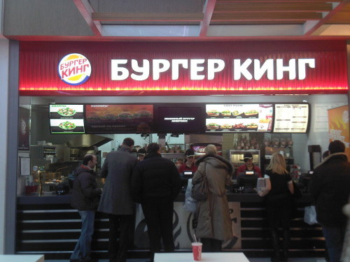 Burger_King_restaurant_Moscow_Metropolis