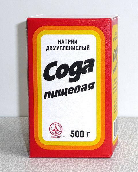 Купить в москве соду без добавок