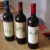 Как правильно выбирать вино?